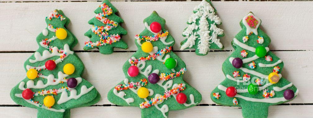 Новогоднее печенье - Рецепт