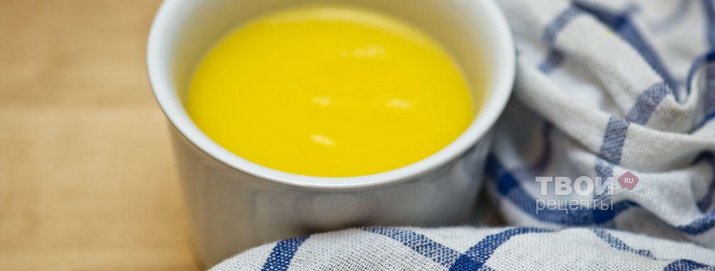 Очищенное сливочное масло - Рецепт