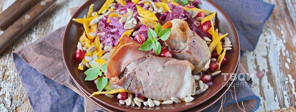 Охотничий салат - Рецепт