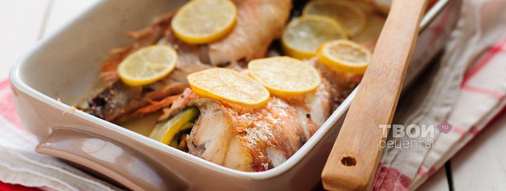Окунь морской в духовке - Рецепт
