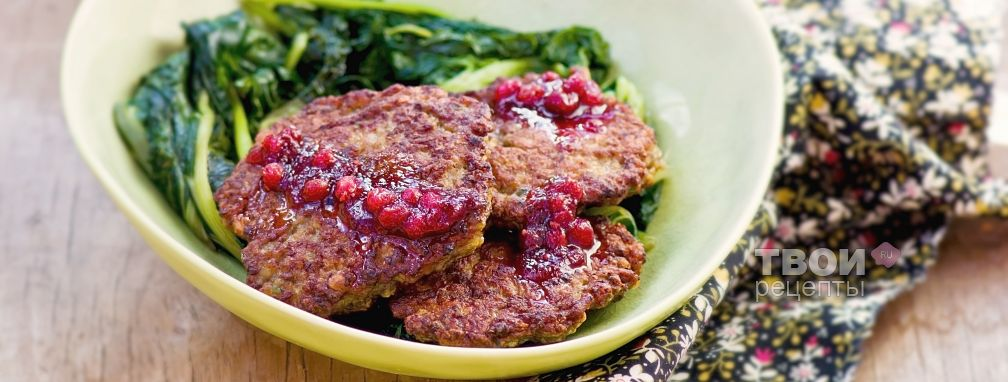 Оладьи из печени говяжьей - Рецепт