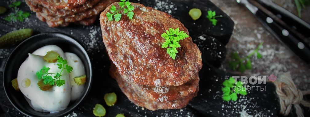 Оладьи из печени свиной - Рецепт