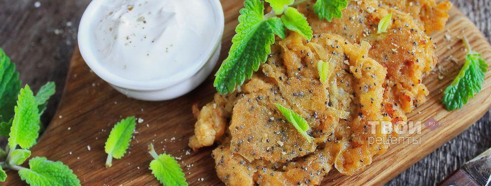 Оладьи из цветной капусты - Рецепт