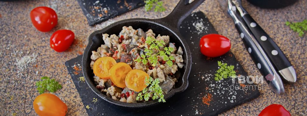 Омлет с баклажанами - Рецепт
