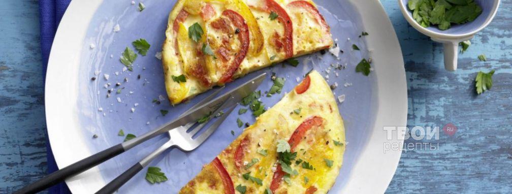 Омлет с овощами - Рецепт