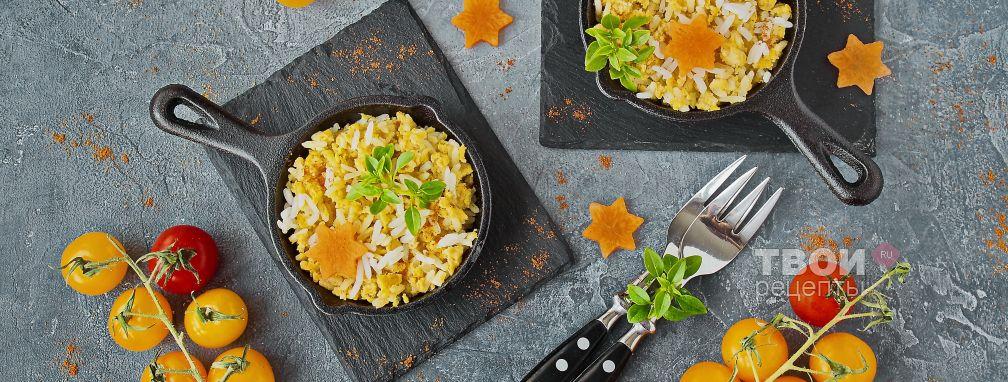 Омлет с рисом - Рецепт