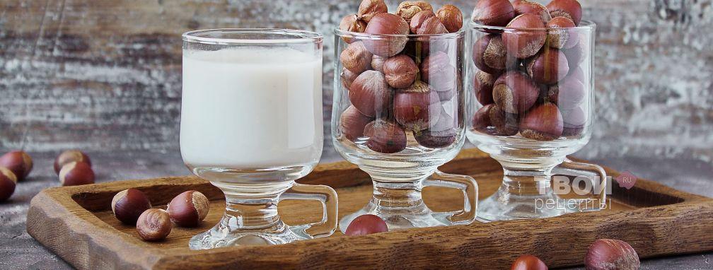 Ореховое молоко - Рецепт