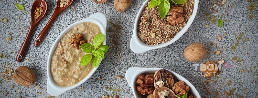 Ореховый соус - Рецепт