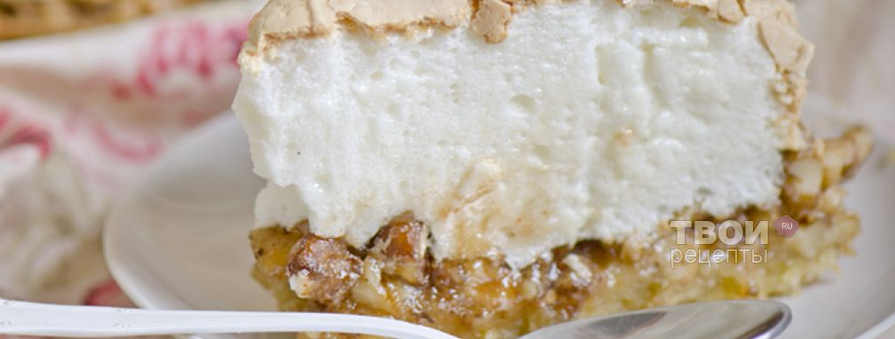 Ореховый торт с меренгой - Рецепт