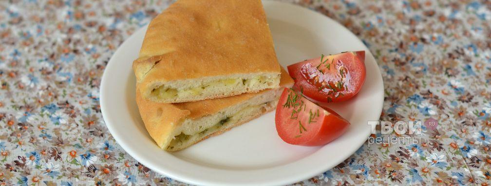 Осетинский пирог - Рецепт