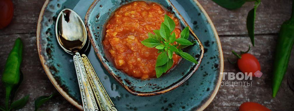 Острая аджика из кабачков - Рецепт