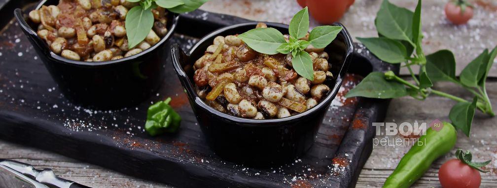 Острая фасоль - Рецепт