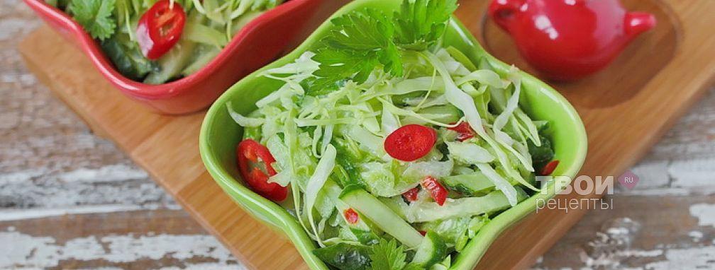 Острый салат - Рецепт