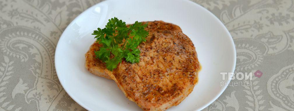 Отбивная из свинины в духовке - Рецепт