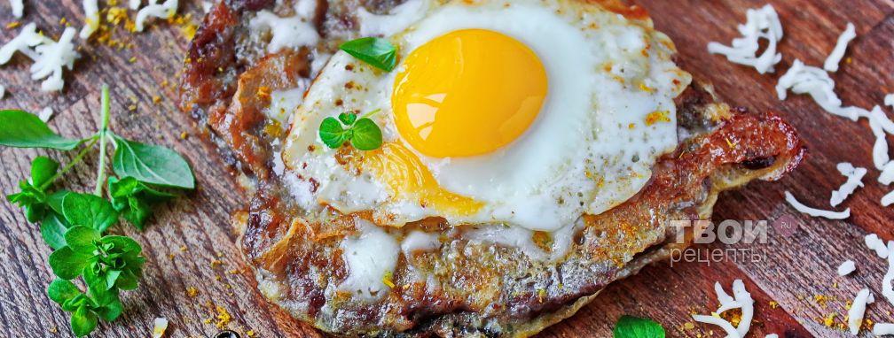 Отбивные из говядины - Рецепт