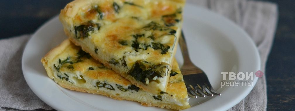Открытый пирог со шпинатом и сыром - Рецепт