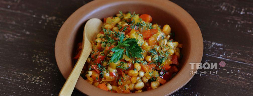 Овощи по-монастырски - Рецепт