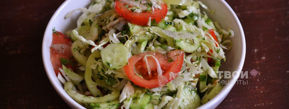 Овощной салат - Рецепт