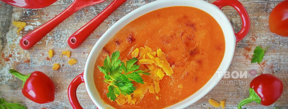 Овощной суп без мяса - Рецепт