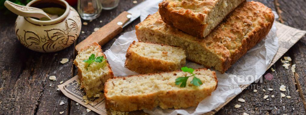 Овсяный хлеб - Рецепт