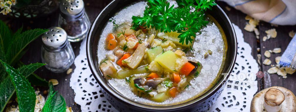 Овсяный суп - Рецепт