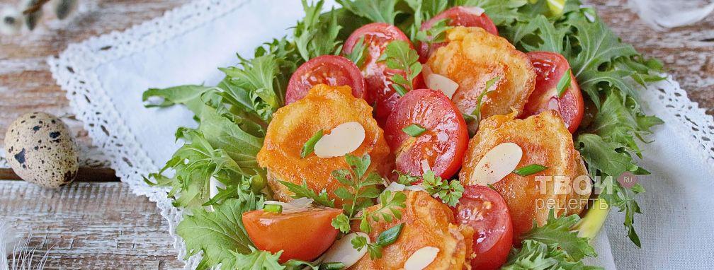 Пасхальный салат - Рецепт