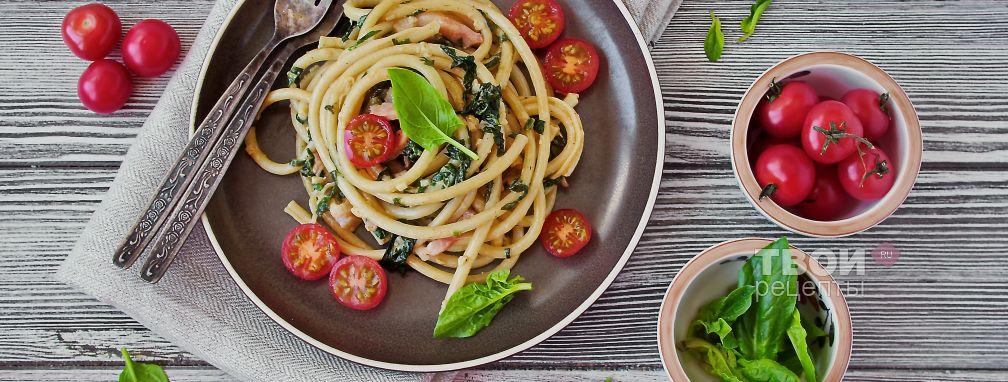 Паста с беконом в сливочном соусе - Рецепт