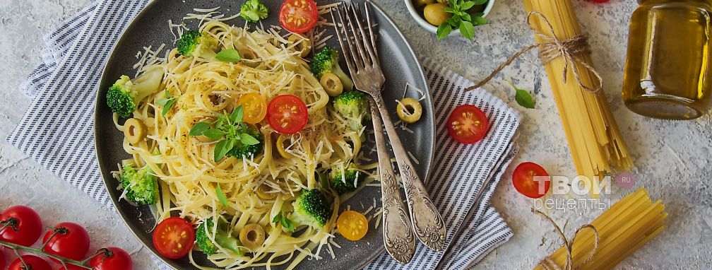 Паста с брокколи  - Рецепт