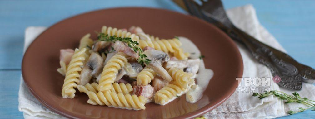 Паста с грибами - Рецепт