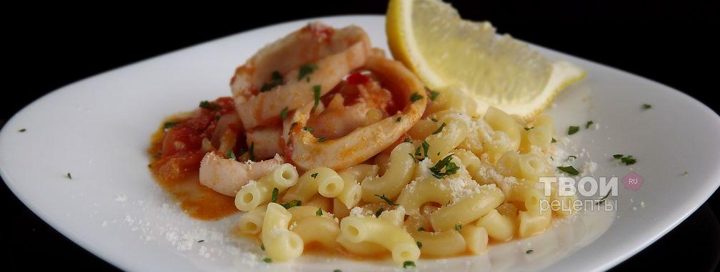 Паста с кальмарами - Рецепт