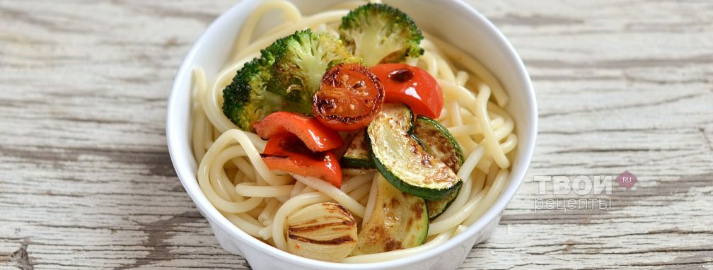 Паста с овощами - Рецепт