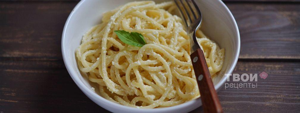 Паста с сырным соусом - Рецепт