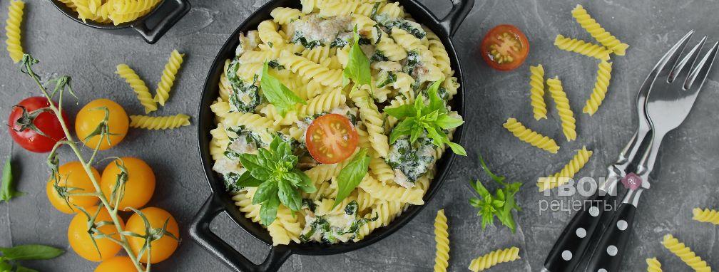 Паста со шпинатом - Рецепт