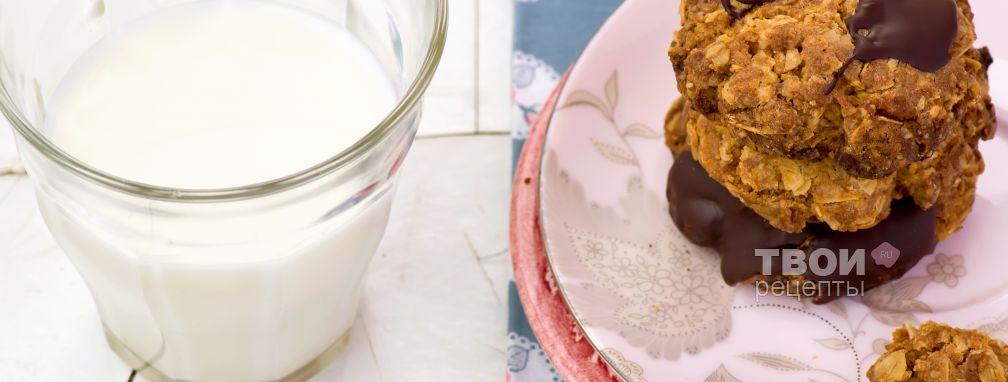 Печенье из овсяных хлопьев - Рецепт