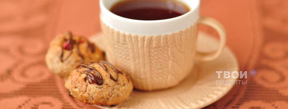 Печенье из цельнозерновой муки и арахиса - Рецепт