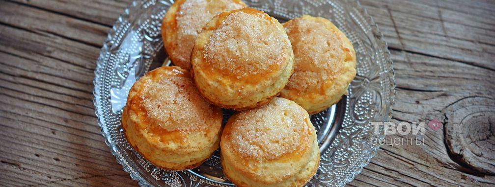 Печенье на йогурте - Рецепт