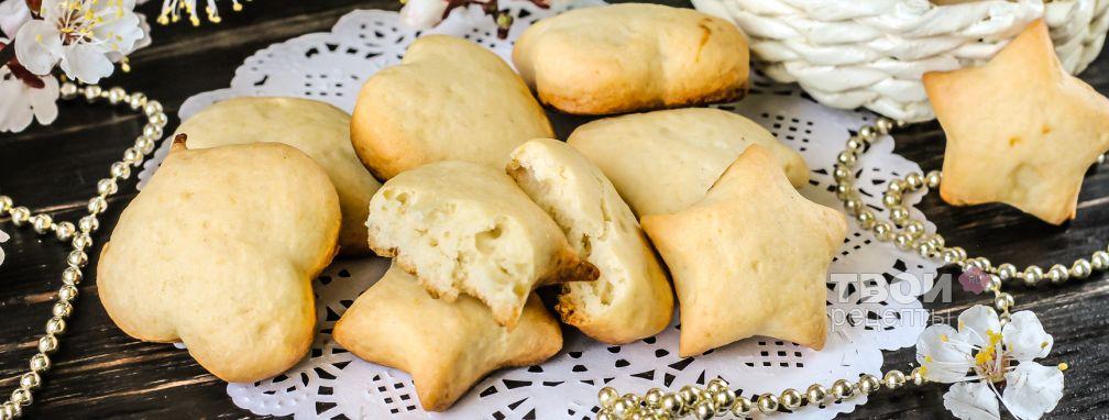 Печенье на рассоле - Рецепт