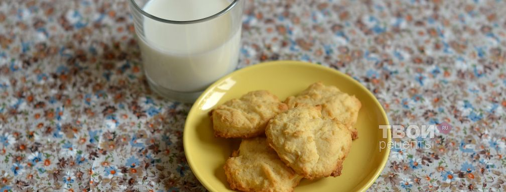 Печенье на сгущенном молоке - Рецепт