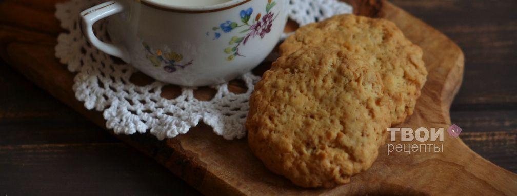 Печенье с хлопьями - Рецепт