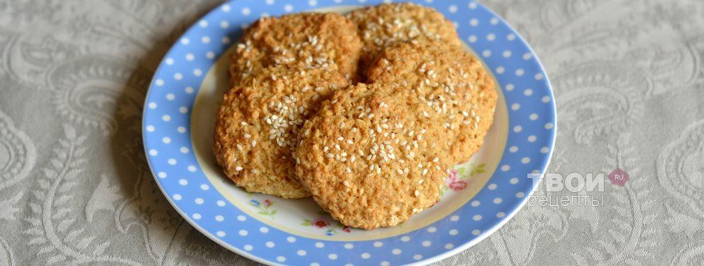 Печенье с кунжутом - Рецепт