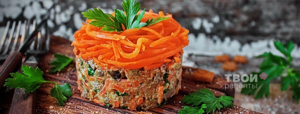 Печёночный салат - Рецепт