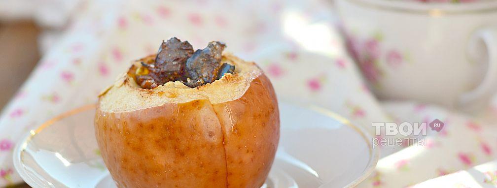 Печеные яблоки в духовке - Рецепт