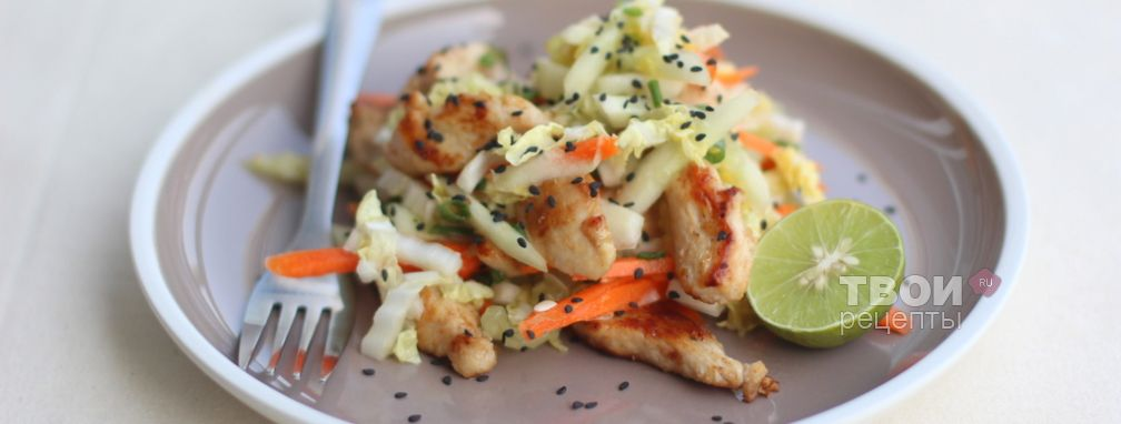 Пекинский салат с курицей - Рецепт