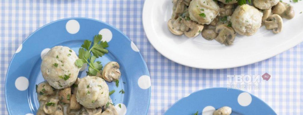 Пельмени с грибами  - Рецепт