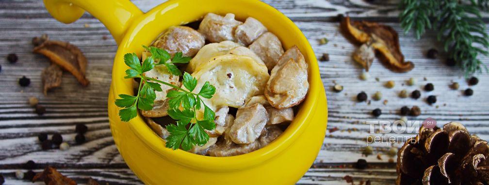 Пельмени в горшочках с грибами - Рецепт