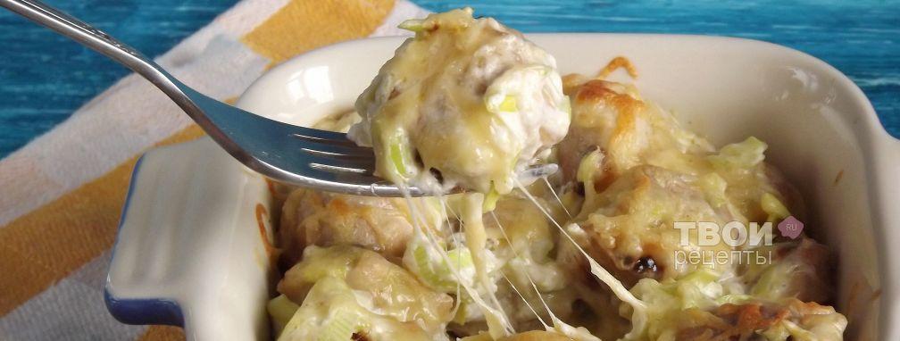 Пельмени, запеченные со сметаной и сыром - Рецепт