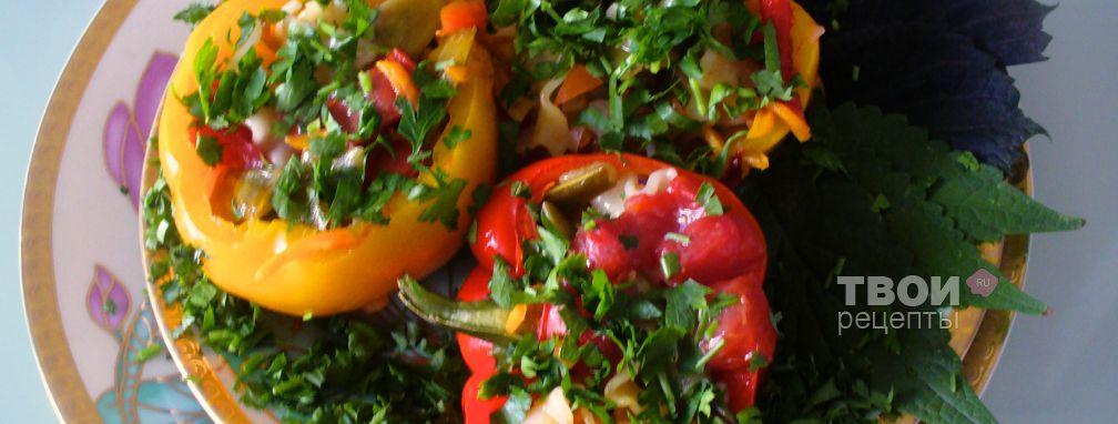 Перец фаршированный овощами - Рецепт