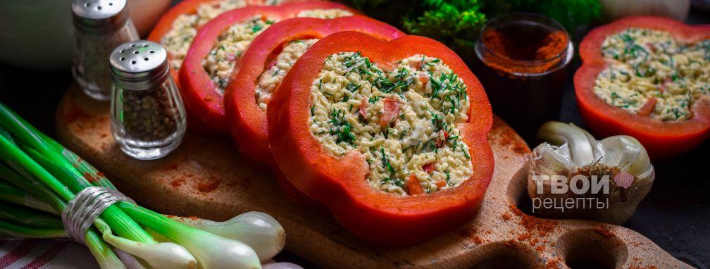 Перец фаршированный сыром - Рецепт