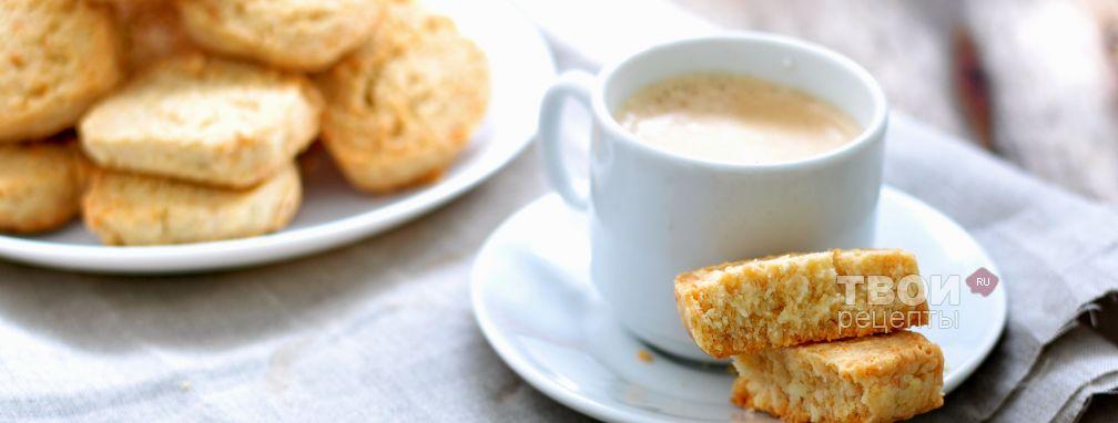 Песочное печенье с кокосовой стружкой - Рецепт