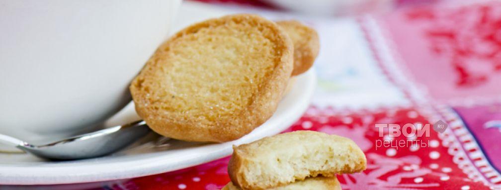 Песочное печенье с лавандой - Рецепт